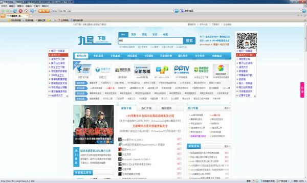 中易浏览器_【浏览器 中易浏览器,浏览器】(820KB)