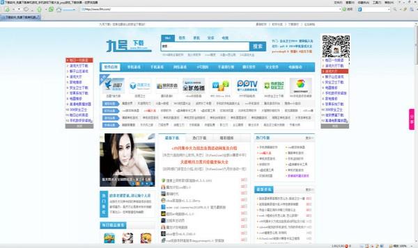 佐罗浏览器_【浏览器 佐罗浏览器,浏览器】(1.9M)