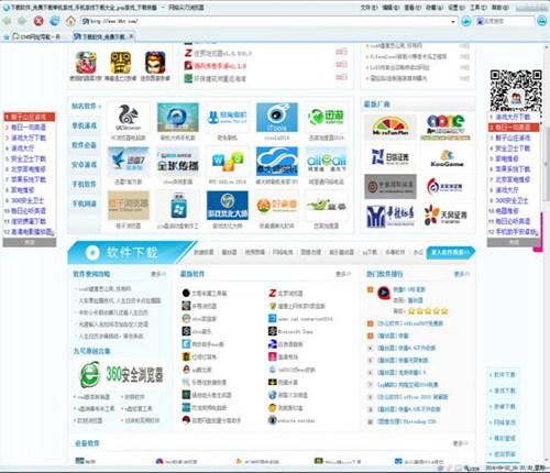 尖刀浏览器_【浏览器 尖刀浏览器】(875KB)