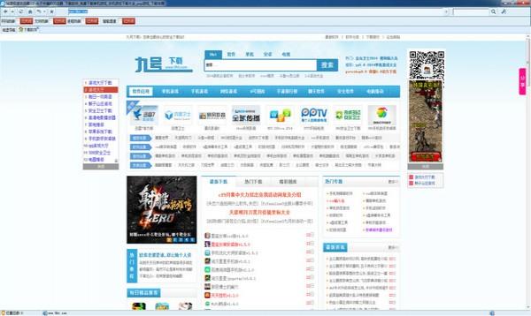 城堡极速浏览器_【浏览器 城堡极速浏览器,浏览器】(797KB)