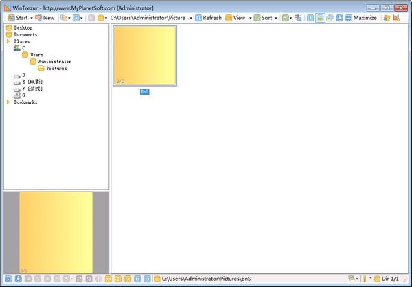 WinTrezur图片加密软件_【图像处理WinTrezur,图片加密软件】(947KB)