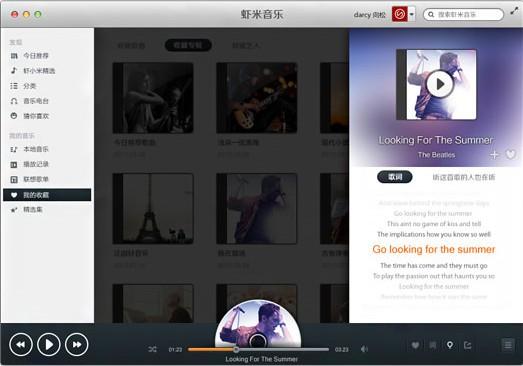 虾米音乐mac版_【音乐播放器虾米音乐mac版,音乐播放器】(11.1M)