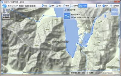 BIGEMAP地图下载器搜搜版_【下载软件BIGEMAP地图下载器搜搜版】(17M)