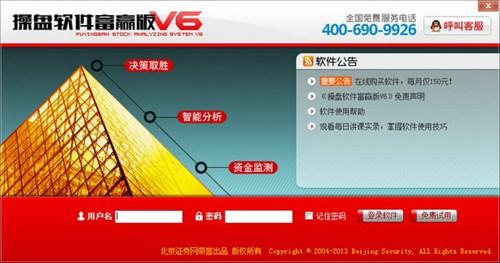 泰阳证券交易软件_【股票软件泰阳证券交易软件,炒股软件】(37.2M)