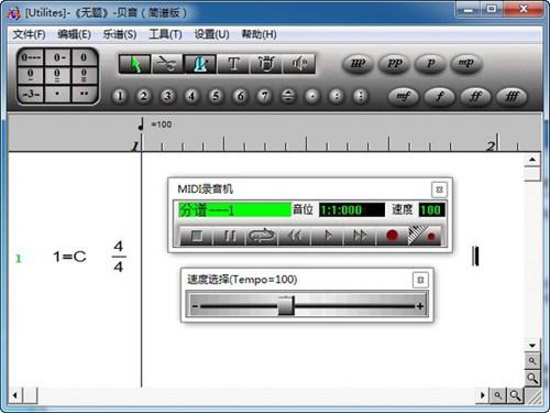 贝音专业简谱打谱工具_【音频处理贝音专业简谱打谱工具,打谱软件,作曲软件】(447KB)