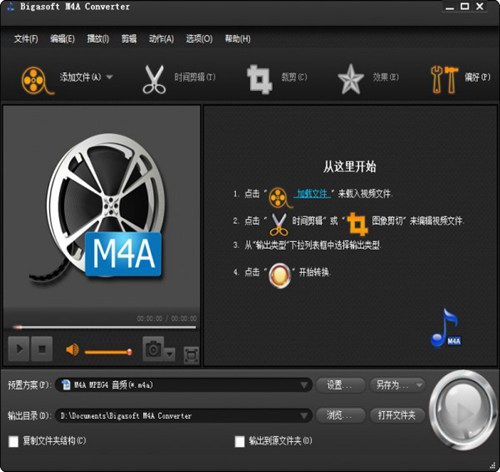 m4a格式转换器_【音频转换m4a格式转换器,音频格式转换】(13.1M)