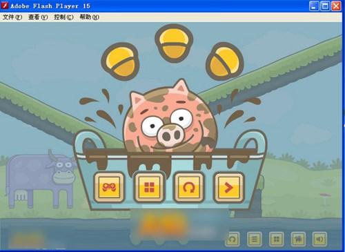 小猪进泥盆_【益智休闲休闲游戏单机版】(6M)