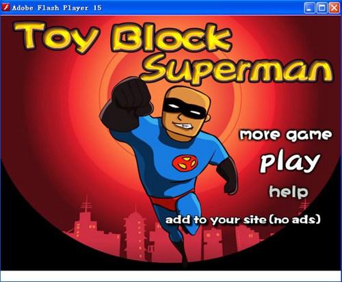 玩具方块超人_【动作冒险动作冒险单机版】(5M)