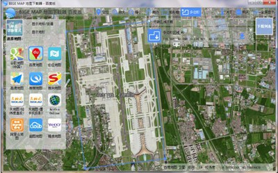 BIGEMAP地图下载器百度版_【下载软件BIGEMAP地图下载器百度版】(17M)