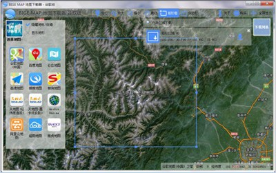 BIGEMAP地图下载器谷歌版_【下载软件BIGEMAP地图下载器谷歌版】(17M)