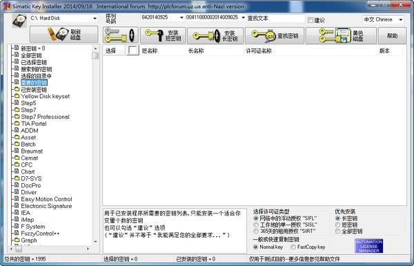 西门子授权软件_【杂类工具西门子授权软件】(953KB)