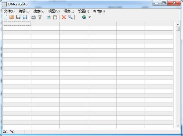 csv文件编辑器dmcsveditor_【文件管理dmcsveditor,csv文件编辑器】(286KB)