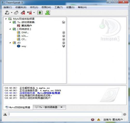 TeamSpeak3_【音频其它TeamSpeak3】(27.5M)