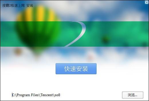 搜霸浏览器_【浏览器 搜霸浏览器】(4.7M)