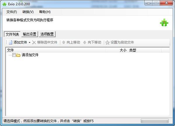 自动建立文件索引_【文件管理自动建立文件索引】(1.5M)