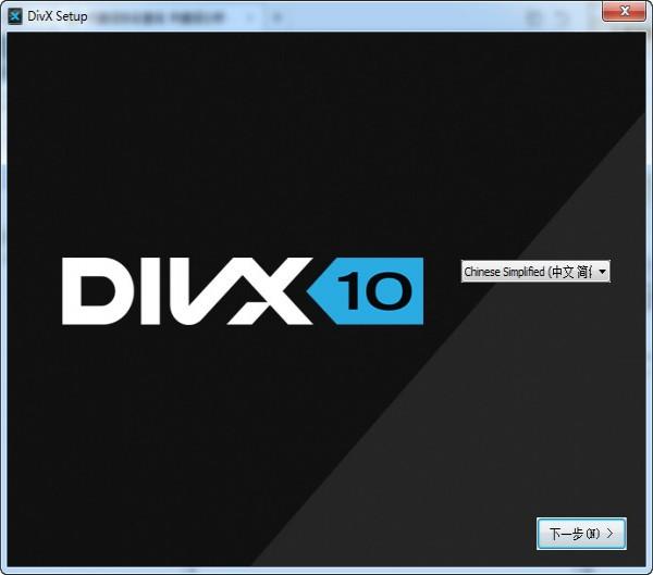 divx解码器_【视频解码divx解码器,视频解码】(53.8M)
