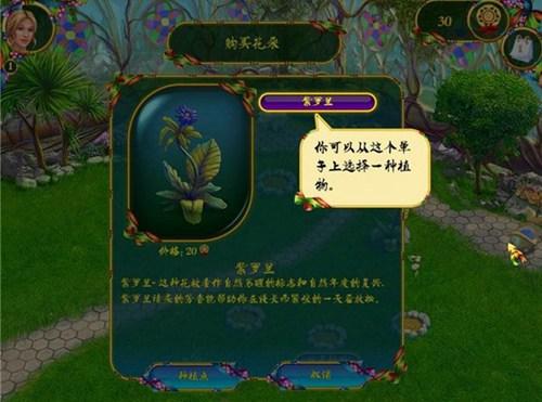 魔法农场2仙境_【模拟经营模拟经营游戏单机版】(94M)