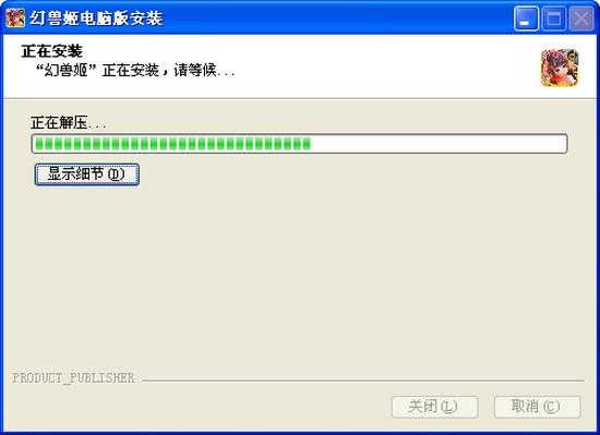 幻兽姬电脑版_【独立游戏幻兽姬电脑版,独立游戏】(134.3M)