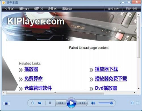 超级兔子快乐影音_【播放器超级兔子快乐影音,视频播放器】(19.1M)