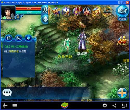 龙傲天下电脑版_【独立游戏龙傲天下电脑版,独立游戏】(83.4M)