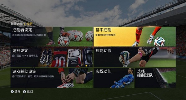 fifa15中文版_【体育竞技fifa15】(72KB)
