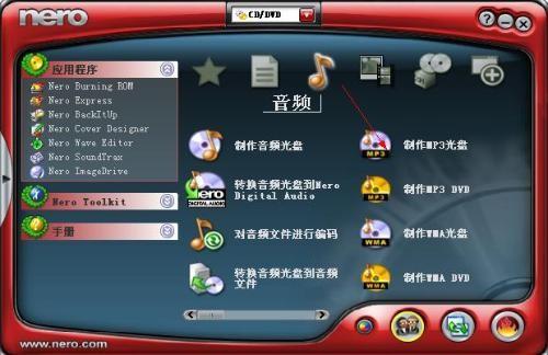 nero6刻录软件_【影音相关 nero6刻录软件,刻录软件】(34.7M)