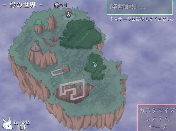 迷石之球_【动作冒险动作冒险单机版】(62M)