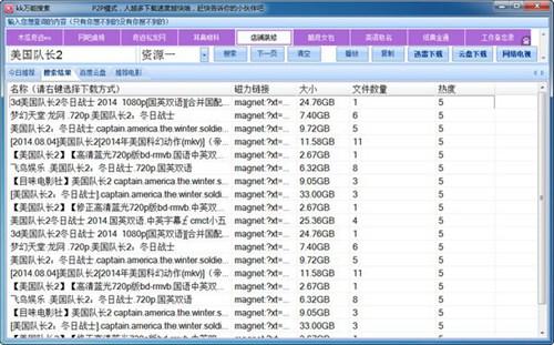 kk万能搜索_【网络辅助 kk万能搜索,手机电影下载】(1.4M)