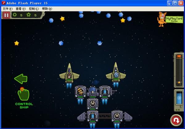星际航行冒险2_【FPS射击射击游戏单机版】(7M)