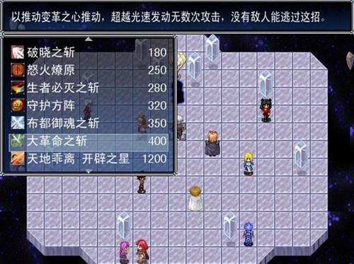 校园群雄传2天之宿命_【角色扮演角色扮演单机版】(300M)