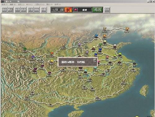 三国志6_【策略战棋策略游戏单机版】(136M)