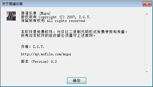 简谱乐章_【其它行业简谱乐章,写谱软件,作曲软件】(494KB)