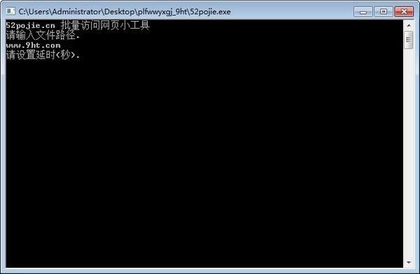 批量访问网页小工具_【其它批量访问网页小工具】(700KB)