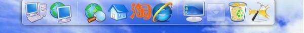 rocketdock中文版_【桌面工具rocketdock】(4.3M)