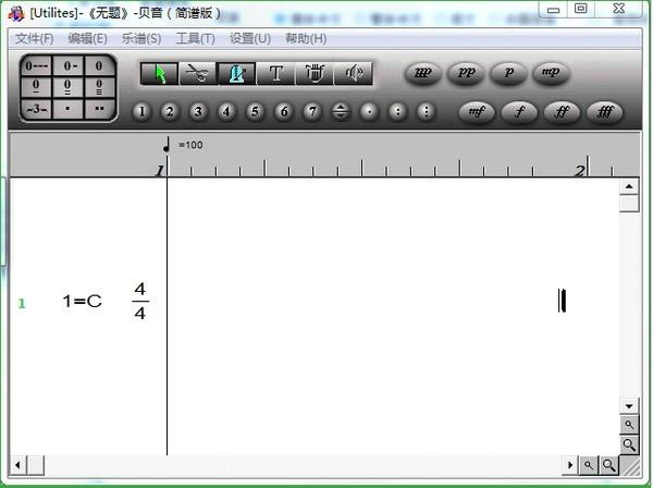 贝音简谱打谱软件_【杂类工具贝音简谱打谱软件,简谱打谱】(445KB)