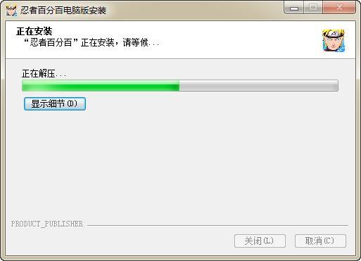 忍者百分百电脑版_【独立游戏忍者百分百】(112.3M)