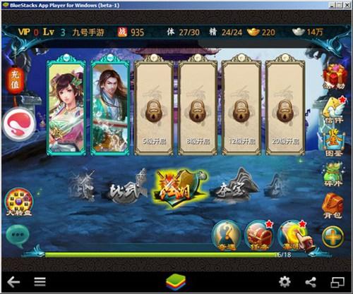 无极剑圣电脑版_【独立游戏无极剑圣电脑版,独立游戏】(68.8M)