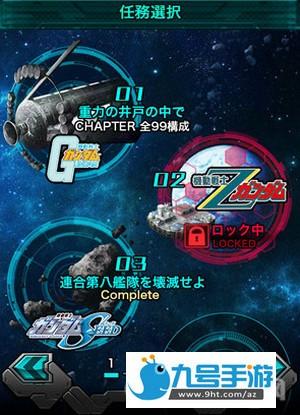 高达魂电脑版_【独立游戏高达魂】(51M)