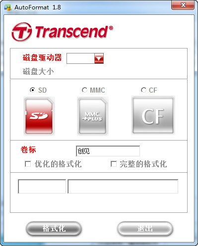 autoformat内存卡格式化软件_【杂类工具内存卡格式化】(396KB)