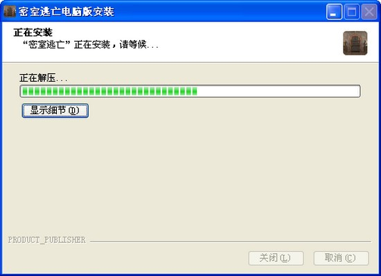 密室逃亡电脑版_【独立游戏密室逃亡电脑版,独立游戏】(19.7M)
