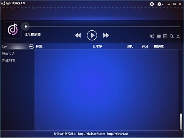 佳乐播放器_【音乐播放器佳乐播放器】(59.9M)