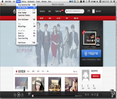 网易云音乐for mac_【音乐播放器网易云音乐,音乐播放器】(7.1M)