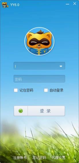 yy6.0语音官方_【聊天工具yy语音,语音聊天】(19.7M)