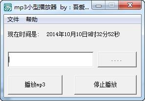 mp3小型播放器_【音乐播放器mp3小型播放器】(325KB)
