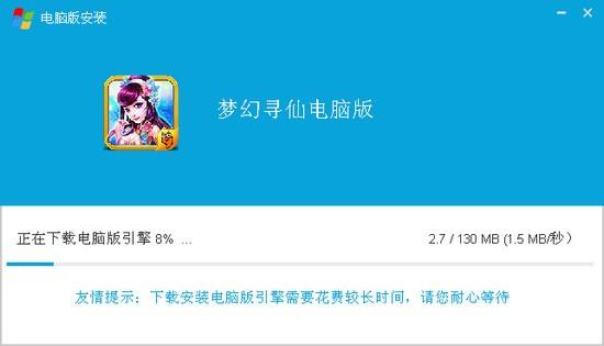 梦幻寻仙电脑版_【独立游戏梦幻寻仙电脑版,独立游戏,手机武侠网游】(82.7M)
