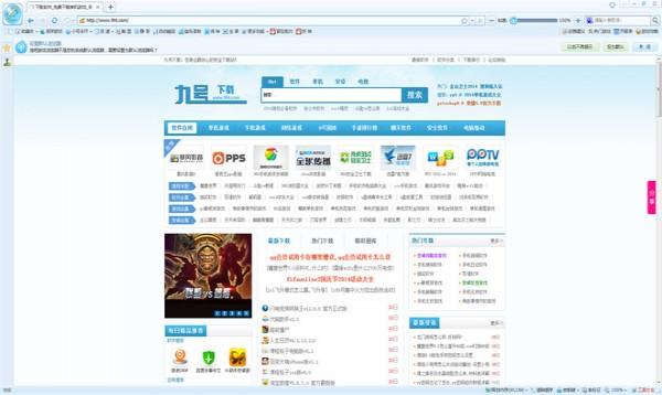 泡吧游戏浏览器_【浏览器 泡吧游戏浏览器,游戏浏览器】(3.4M)