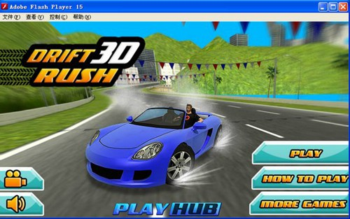 3d狂热漂移赛_【赛车竞速赛车游戏单机版】(15M)