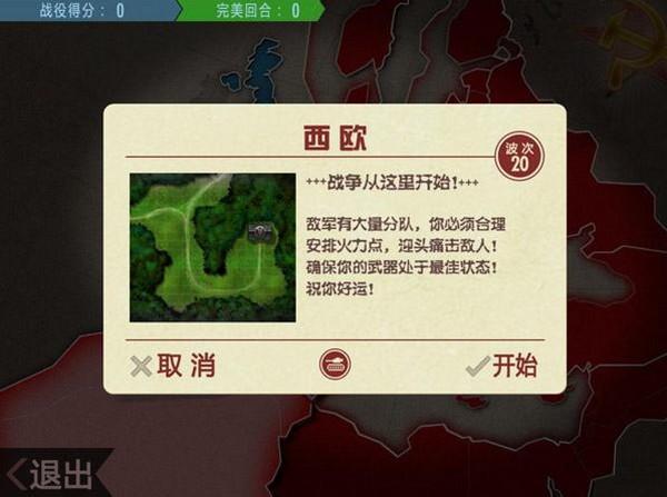 轰炸机防御战_【策略战棋策略游戏单机版】(99M)