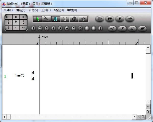 贝音转谱软件_【音频其它五线谱转简谱软件】(515KB)