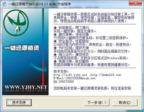 f11一键还原_【其它f11一键还原精灵,系统还原】(15.3M)